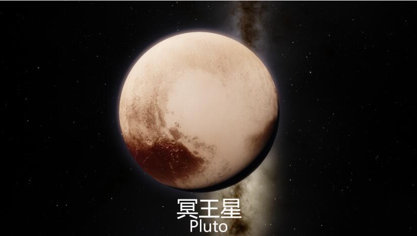 """""""死亡之星""""冥王星,它为何被剥夺了行星之名?只因太可怕?"""